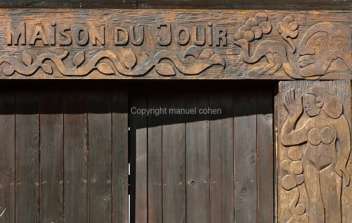 Wooden lintel, Maison du Jouir, Paul Gauguin Cultural Center, Hiva Oa, Marquesas Islands, French Polynesia